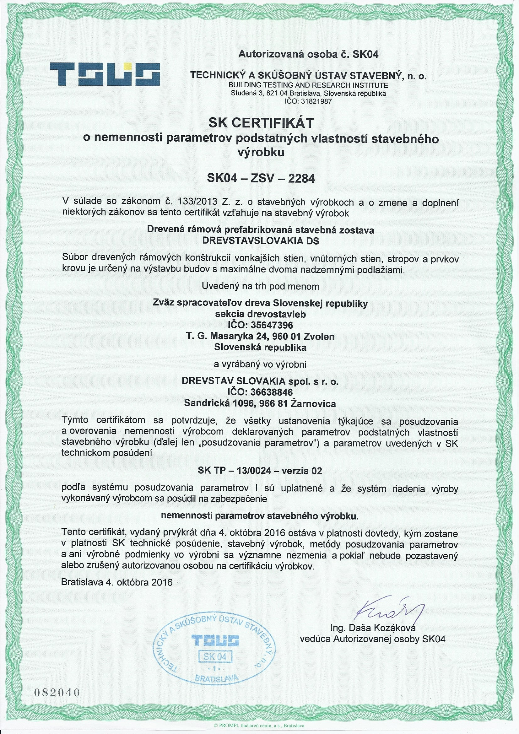 certificate-ds